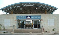 Petach Tiqwa Segula Railway Entrance.JPG