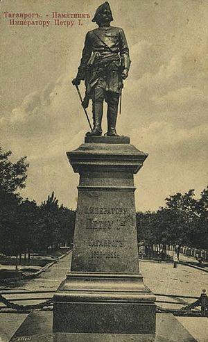 Peter I Monument in Taganrog - Image: Peter I 1907 Taganrog