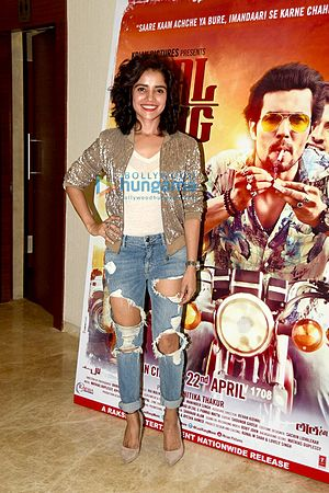 Goa (2010 film) - Piaa Bajpai was selected as lead heroine marking her first collaboration with Jai.