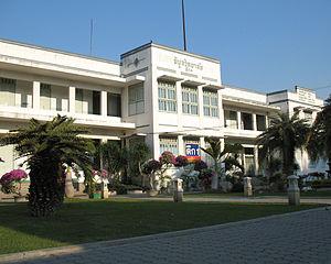 Mueang Lopburi District - Pibul Wittayalai School Building 1, Art Deco style