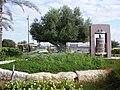 PikiWiki Israel 10158 entrance to bnei darom.jpg