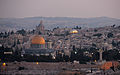 PikiWiki Israel 14419 Jerusalem - old city.jpg