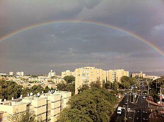 Arad, Israel Place in Israel