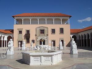 Ralli Museum (Caesarea) - Image: Piki Wiki Israel 33365 Ralli Museum
