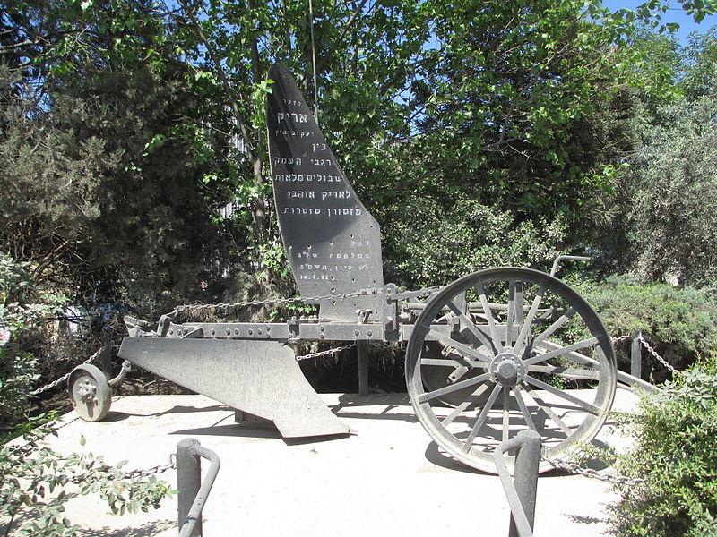 אנדרטה בשדות נהלל