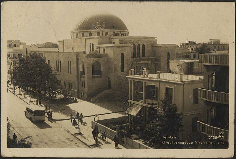 תל אביב - בית הכנסת הגדול