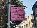 PikiWiki Israel 65832 poems of poets in jerusalem.jpg