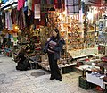 PikiWiki Israel 907 THE MARKET השוק.JPG