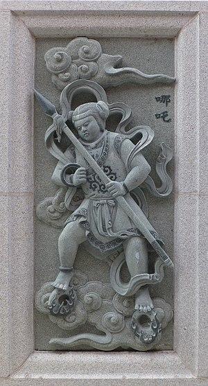 Nezha - Image: Ping Sien Si 008 Nezha (deity) (15513109434)