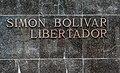 Placa de Bolivar in Plaza Bolivar in Maracaibo.jpg