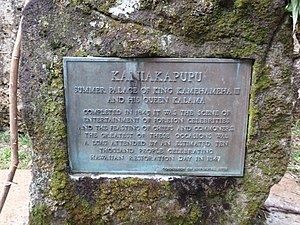 Kaniakapupu - Historical plaque at the ruins of Kaniakapūpū