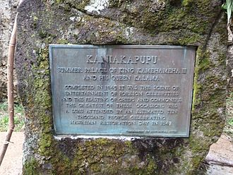 Kaniakapupu - Historical plaque at the ruins of Kaniakapūpū