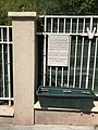 Plaque commémorative de destructions d'habitations dans Saint-Ouen-sur-Seine.jpg