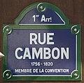 Plaque rue Cambon Paris 3.jpg