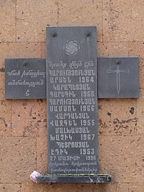 Plaques at Details of Yerevan Railway Station.JPG
