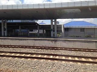 Feidong railway station Railway station in Hefei, Anhui
