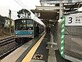 Platform of Momoyama Station and train for Nara Station.jpg