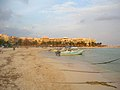 Playa del Carmen - panoramio.jpg