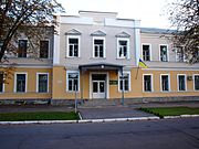 Poltava seminary (Agricultural College).JPG