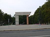 PomníkArkaKlp.JPG