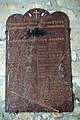 Pons, Monument aux morts 02834.jpg