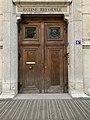 Porte de l'église réformée côté Cours de la Liberté (Lyon).jpg