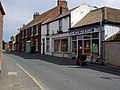 Post Office and village store Easington.jpg