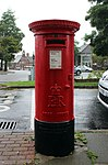Post box at Bromborough Post Office.jpg