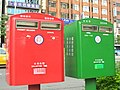 Post boxes in Gongguan, Taipei City 20070723.jpg