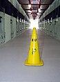 Prayer cone, camp 1, Guantanamo.jpg