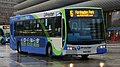 Preston Bus Preston Bus Station PN57NFC.jpg
