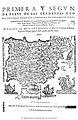 Primera y segunda parte de las Grandezas y cosas notables de España 1590.jpg
