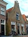 Prinsegracht3.jpg