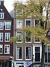 prinsengracht 655 across