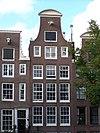 prinsengracht 971 across