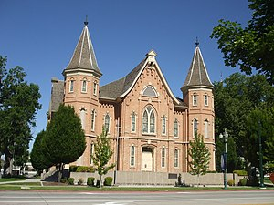 Provo Tabernacle - The Provo Tabernacle in 2009