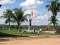 PuertoMaldonado MonumentMiguelGrau2.jpg