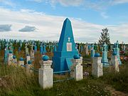 Pulmo Shatskyi Volynska-brotherly grave of soviet warriors-general view-1.jpg