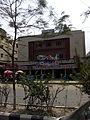 Purabi cinema hall,Mirpur,Dhaka,2014.jpg