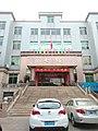 Qifang Village Committee 01.jpg