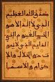 Quran rzabasi5.JPG