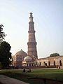 Qutub Minar 01.jpg