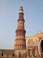 Qutub Minar 38.jpg