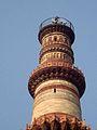 Qutub Minar 42.jpg
