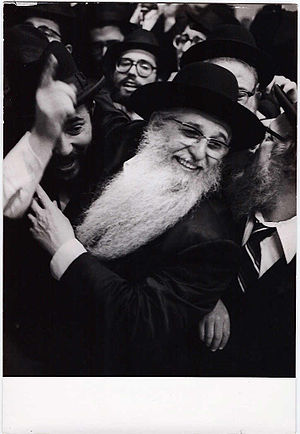Yeshiva Rabbi Chaim Berlin - Rabbi Aaron Schechter (white beard) celebrating Purim in Yeshiva Rabbi Chaim Berlin during the late 1970s.