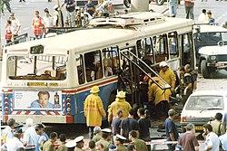 Ramat Gan bus bombing. Dan Hadani Archive I.jpg