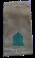 Rav Pakad IDF rank HAGA till 1960.png