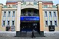 Regal Cinema, Melton Mowbray - geograph.org.uk - 1277401.jpg