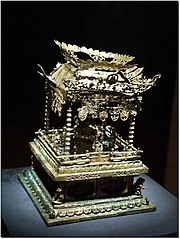 Reliquary at the National Museum of Korea