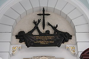 SS Arandora Star - Memorial to the dead of the Arandora Star in St Peter's Italian Church, London, unveiled in 1960